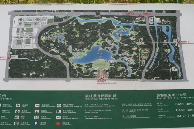 Olympic Forest Park Beijing