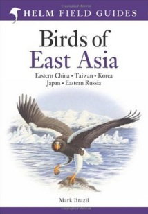 The Birds of East Asia by Mark Brazil. Easily the best guide to the birds of Beijing.