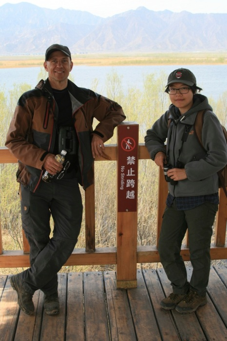Per and Zhao Min at one of the hides at Yeyahu NR, 6 April 2014.
