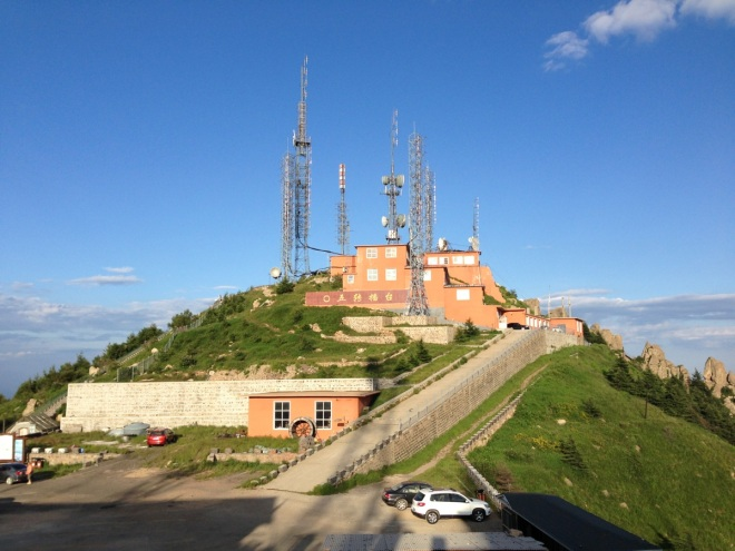 It's possible to drive to the top and walk a few hundred metres to the 2,118m peak.