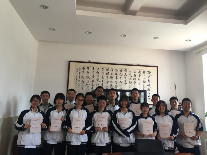 First Graduates Of Environmental Curriculum In Beijing