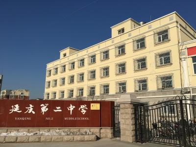 2016-11-24-tt-yanqing-2-middle-school-3