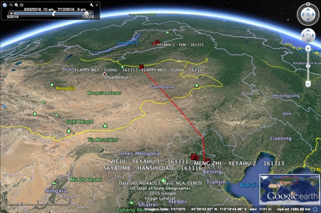 Beijing Cuckoos 12 July 2016