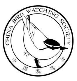(小)中国观鸟会logo