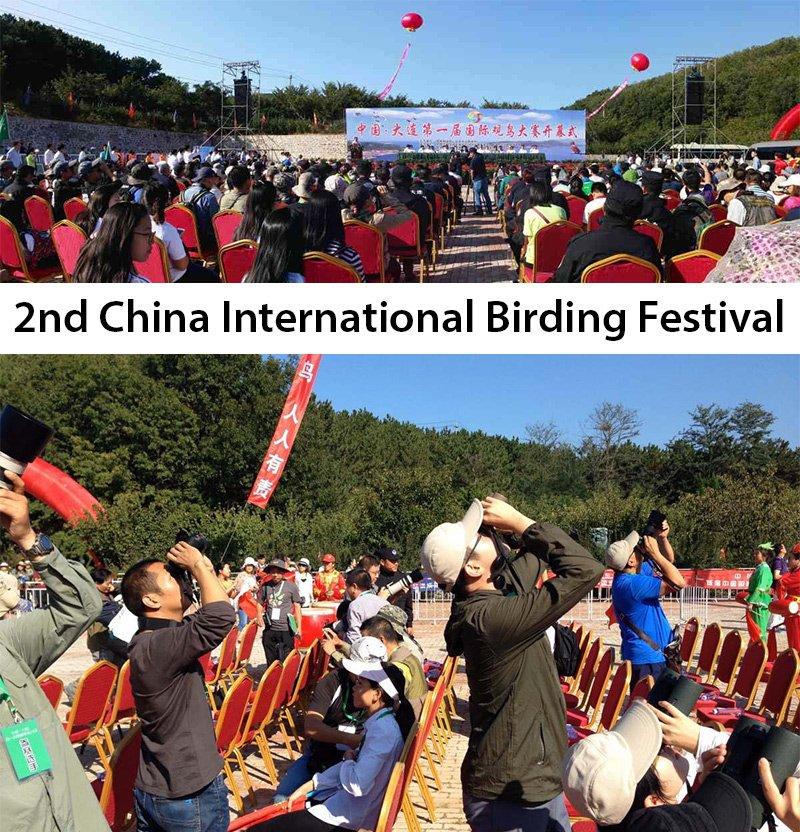 The 2nd China International BirdingFestival
