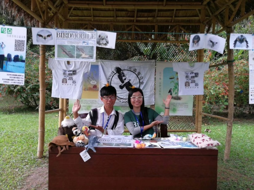 "Guangxi's ""I SEE"" Biodiversity Festival"