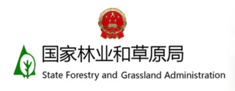 Reform of Environmental Governance in China Should Be Good News forWildlife