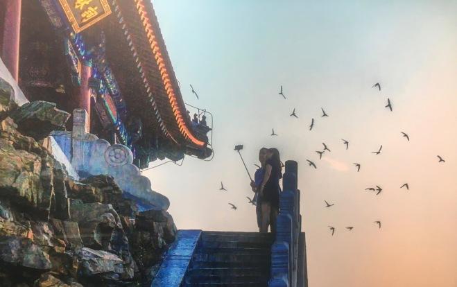 Beijing Swift couple selfie