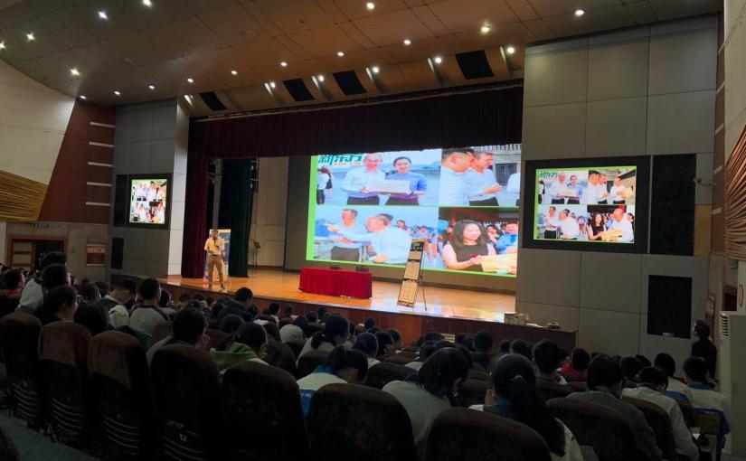 Sichuan Schools forBiodiversity